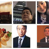 MAトラストの『未来予測研究会』【東京スペシャルセミナー】開催のご案内