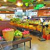 バリ島ウブドのスーパーマーケット4選