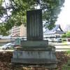 下河原町移転記念碑
