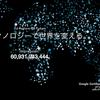 ジーニー(6562)が12月18日に東証マザーズに新規上場!IPOスケジュール、幹事証券会社などのまとめ