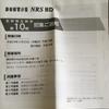 (株主総会招集&株主優待) 吉野家 - 第60期定時株主総会