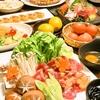 【オススメ5店】久留米(福岡)にある串カツ が人気のお店