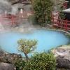 向山雄治の冬に入る温泉は至高!おすすめ温泉スポットをご紹介!☆彡