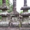 伊東祐兵の墓