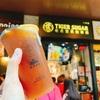 【台湾】トラ柄がカワイイ!タピオカミルクティーで有名な老虎堂Tiger sugar