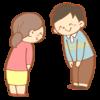 Q.【賃貸アパート・マンション】引っ越したら、どこまで挨拶するべき? A.両隣りと上下の部屋くらいは行きましょう。