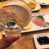 長野駅ビル内の信州蕎麦の名店 そば処 みよ田でランチと昼酒
