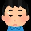 筋トレ翌日の元気の出なさは異常。【筋肉痛】【超回復】【身体疲労】【精神疲労】2019.6.17