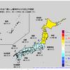 えっ!3・4月はまだ寒いの!?東京では3月になっても雪が降る!?