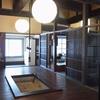 【旅行】江戸時代の豪農屋敷で昔の生活に触れて感動しました