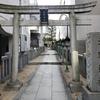 パワースポット巡り(779)北野神社(神楽坂)