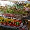 糖質オフDiet 暑くなると販売が始まるこんにゃく麺で糖質オフ!