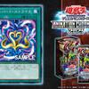 【LL(リリカル・ルスキニア)】LL(リリカル・ルスキニア) の新規カード「LL-バード・ストライク」の収録が決定!【遊戯王】