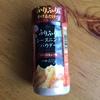 ふりふりシーズニングパウダー(バーベキュー味)