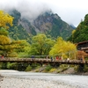 栗駒山の紅葉トレッキング