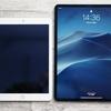 最新の2018 iPad Pro(12.9インチ)と、iPad Air 2(9.7インチ)のサイズや重さを比較してみた