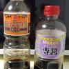 鹿児島の醤油