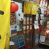 牛かつ・海鮮処 京橋 本店 / 札幌市中央区南3条東1丁目 新二条市場