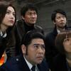 テレ東ドラマ『電子の標的2』に協力をしました