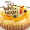 """【木曽さんちゅうは""""ぷちビッグダディ""""】第1734回「木曽さんちゅうの妻の誕生日は10月25日!」"""