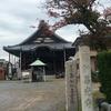 第17番)新善光寺