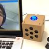 Voice Kit で顔認識をトリガーにして対話する