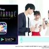 【村山優香】「ディズニーミュージックパレード」 WebCM