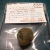 ハンプティ・ダンプティのように名は体を表す石。ぶどう石(プレナイト)。