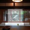 【京都・西陣】手織ミュージアム織成館で涼と和の文化を楽しむ