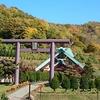 ペット霊園も併設されている札幌御嶽神社(おんたけじんじゃ)の御朱印