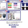 さんみゅ〜6周年ライブ物販特典会