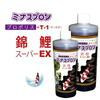 【PET】【送料無料】【日本免疫療法研究所】ミナスプロン錦鯉スーパーEX 錦鯉用【500g】【NM】