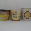 寒い日に木のスプーンで飲みたくなるコーンポタージュスープ。大手コンビニ3社「セブンイレブン」「ローソン」「ファミリーマート」を食べ比べ。