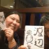 【No.11】幸(ゆき)さん in 渋谷 2016.11.30