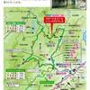 やまがたサイクリングマップ 三段峡・恐羅漢・深入山エリア