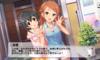 【デレステ】イベント報酬の加蓮GET!