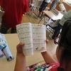 4年生:音楽 リコーダーの練習をしっかり