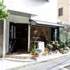 駒込「cafe T(カフェ ティー)」