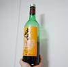 思い出のワイン