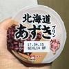 メイトー 北海道あずきプリン 食べてみました