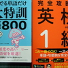 王将戦,飯島七段,連勝止まる!etc.