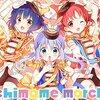 ご注文はうさぎですか? チマメ隊アルバム「chimame march」感想