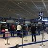 アブダビ空港でトランジット