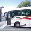 高速バス「新宿-甲府線」に乗って、山梨県の温泉へ。