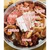 【岡山テイクアウト】鶴松灘崎店でお肉のテイクアウト✨3240円で1.2キロのボリュームお肉!!