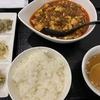 中華料理屋「庄屋」で食べたものの記録:麻婆豆腐