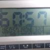5月25日ダイエット記録!トイレ格言、意味不明この上なし