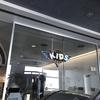 キャンピングカーで行く冬のグランドサークル子連れ旅行記19〜ラスベガス空港の遊び場と上空から見る風景