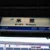 【2013年舞台探訪報告】アニメ「氷菓」舞台探訪(高山)〜その11(2ndOP・第18話・第21話)【2013年1月12日】
