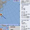 【台風情報】9日6時で中心気圧915hPa・最大風速は55m/s・最大瞬間風速は75m/sと『猛烈な』勢力!10日には『非常に強い』勢力のまま先島諸島に接近する見込み!!